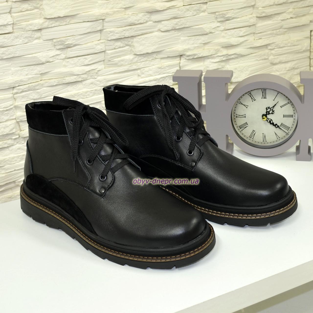 Ботинки мужские черного цвета на шнуровке, натуральная кожа и замш