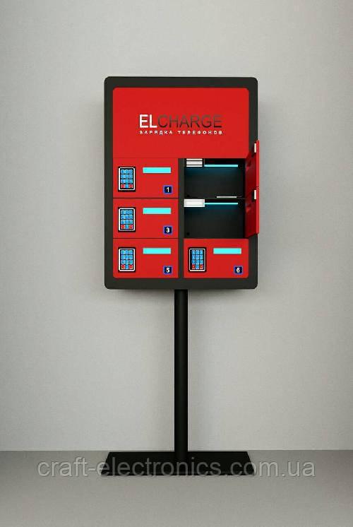 ELCHARGE Зарядная станция для мобильных телефонов и планшетов 8, красный, без дисплея