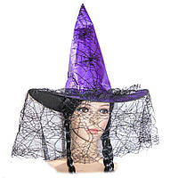 Шляпа Ведьмы с паутиной фиолетовая