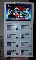 ELCHARGE Зарядное устройство для мобильных телефонов и планшетов 8, белый, с дисплеем