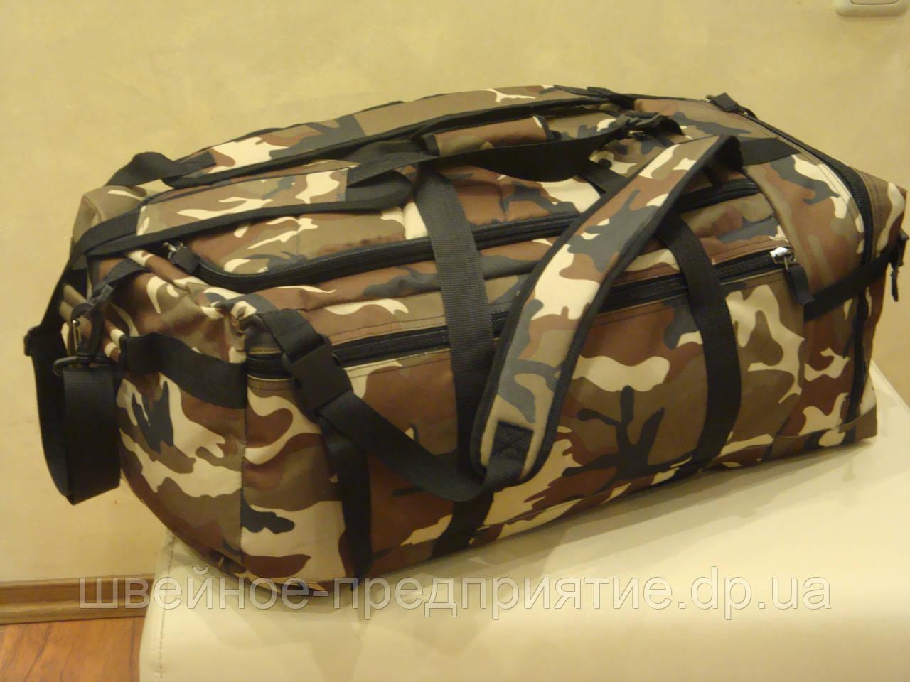 Сумка-рюкзак тактический (цвета: ВСУ, мультикам, чёрный )