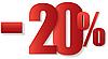 -20% на вторые часы Skmei в заказе