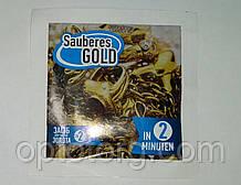 Средство для очистки золота Sauberes GOLD за 2 минуты