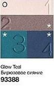 """Тени для век """"Чудесный квартет"""" Avon True, цвет Glow Teal, Бірюзове сяйво, Эйвон, Ейвон, 93388"""