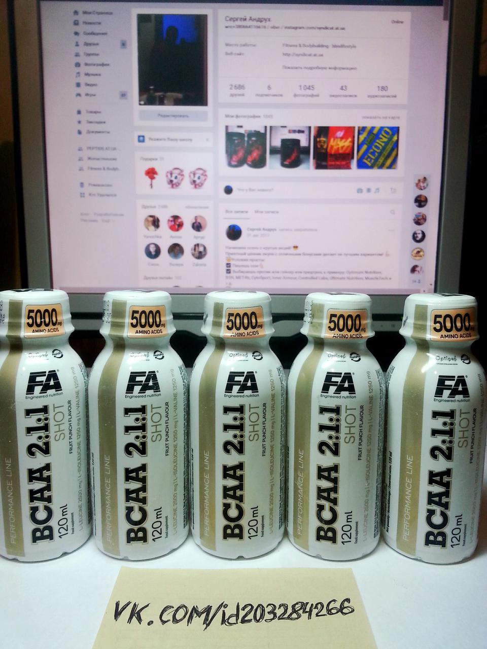 FA Nutrition BCAA 2-1-1 Shot 120ml