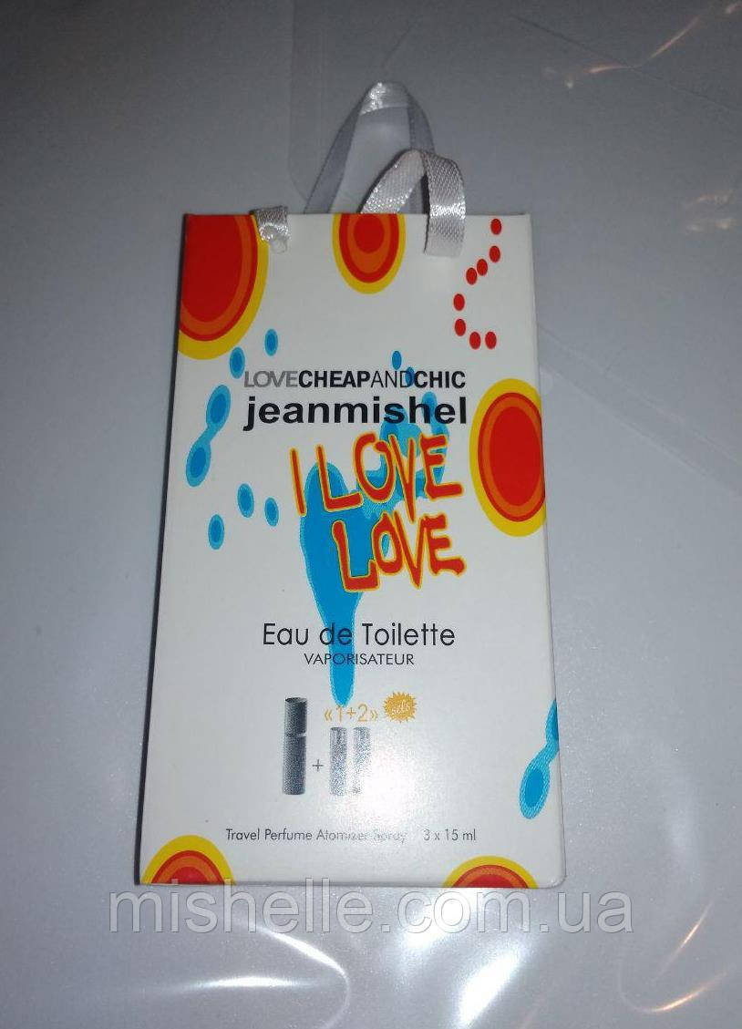 Мини духи в подарочной упаковке jeanmishel Love Cheap and Chic I Love Love