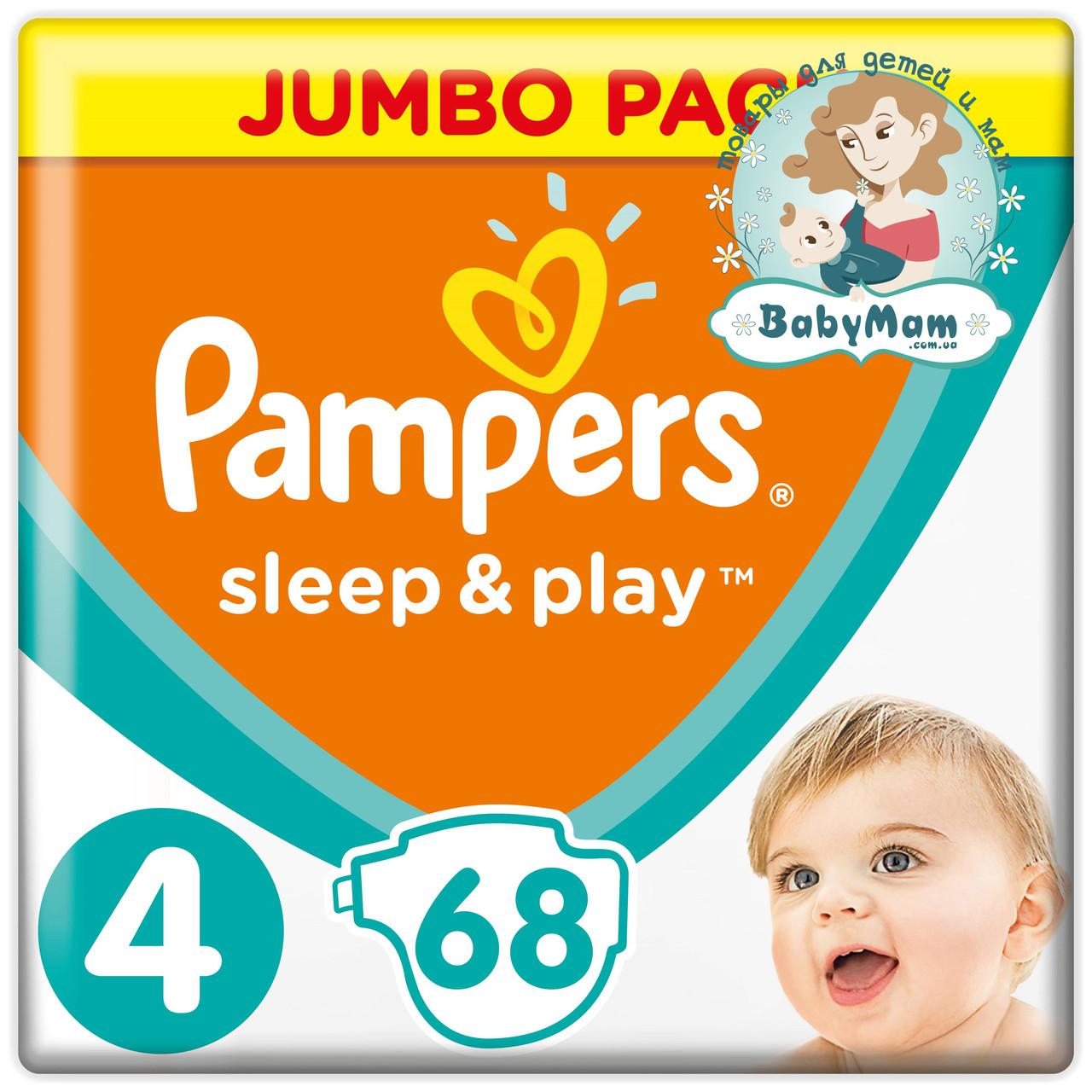 Подгузники Pampers Sleep & Play Размер 4 (Maxi) 8-14 кг, 68 подгузников