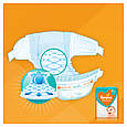Подгузники Pampers Sleep & Play Размер 4 (Maxi) 8-14 кг, 68 подгузников, фото 8