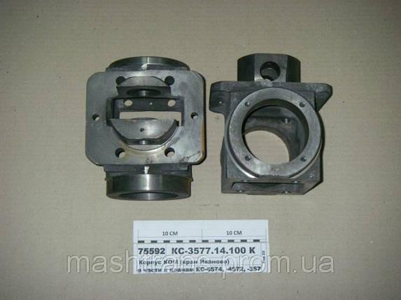 Корпус коробки отбора мощности КС-3577.14.100, КС-3577.2.14.100, фото 2