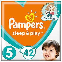 Подгузники Pampers Sleep & Play Размер 5 (Junior) 11-18 кг, 42 подгузника