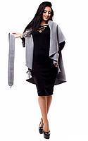 (S-L) Жіночий сірий жилет без рукавів Polin