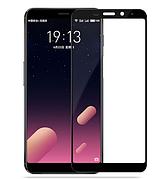 Защитное стекло Full cover  Huawei Y6 2018  Черное