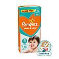 Подгузники Pampers Sleep & Play Размер 5 (Junior) 11-18 кг, 58 подгузников, фото 2