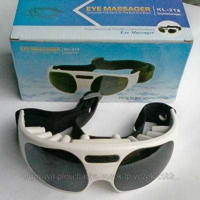Магнитно-акупунктурный массажер для глаз Eye Massager KL-218
