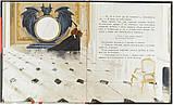 Книга Гримм Якоб и Вильгельм: Белоснежка, фото 2