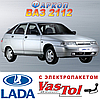 Фаркоп VAZ 2112 (прицепное ВАЗ 2112)