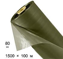 Плівка будівельна 80 мкм - 1500 мм × 100 м