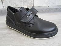 Черные кожаные туфли на липучке Maxus для мальчиков 32-39 р 9361820be217d