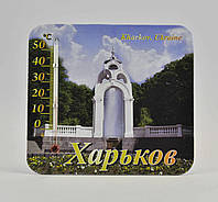 Комнатный термометр на магните, с видом Харькова