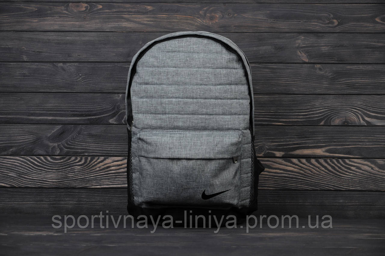Спортивный серый рюкзак Nike меланж ребристый (реплика)