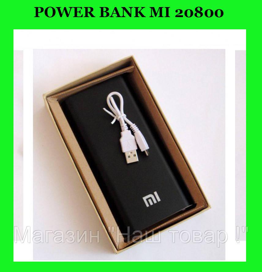 Power Bank mi 20800 mAh Xlaomi!Акция
