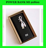 Power Bank mi 20800 mAh Xlaomi!Акция