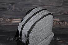 Спортивный серый рюкзак Nike меланж ребристый (реплика), фото 3