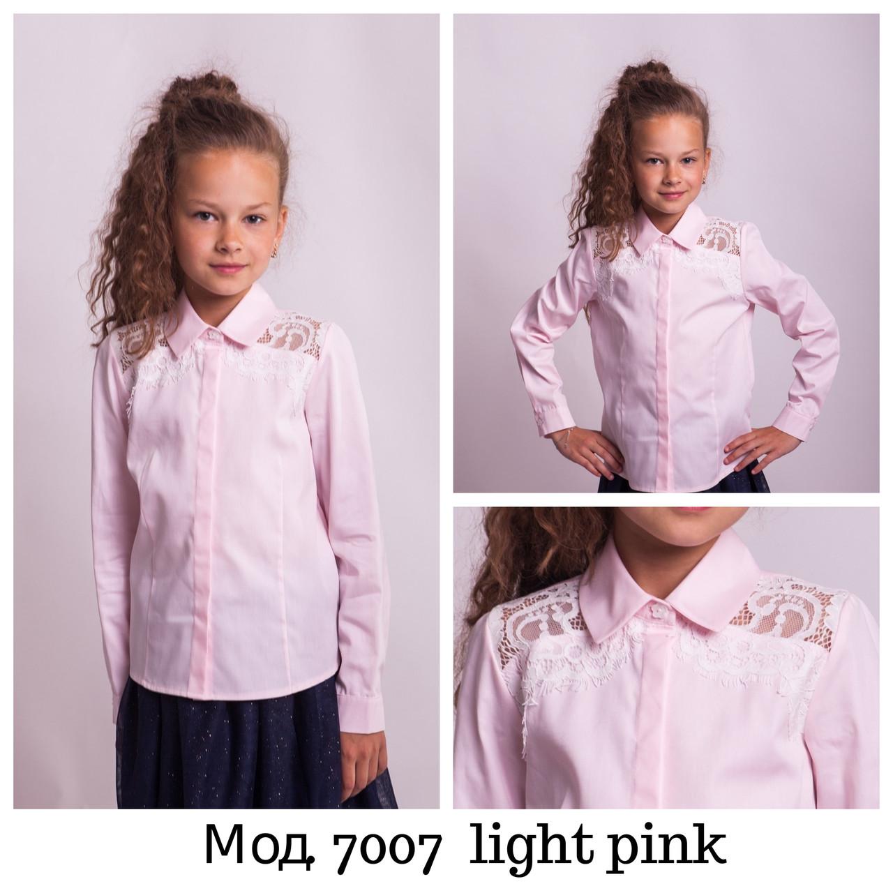Блузка школьная с кружевом на плечах