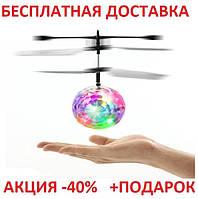 Летающий шар мяч ветолёт светящийся сенсор Flying Ball Air led sensor sphere Originalsize от руки миньон      , фото 1