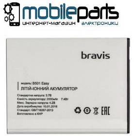 Оригинальный аккумулятор АКБ (Батарея) B 501 для Bravis Easy (2000mAh 3.8V)