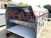 Конвейер ленточный в коробе ТЛК, закрытый ленточный конвейер, ленточный транспортер, фото 6