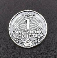 Кому нужно подарить серебряный сувенир в виде монеты?