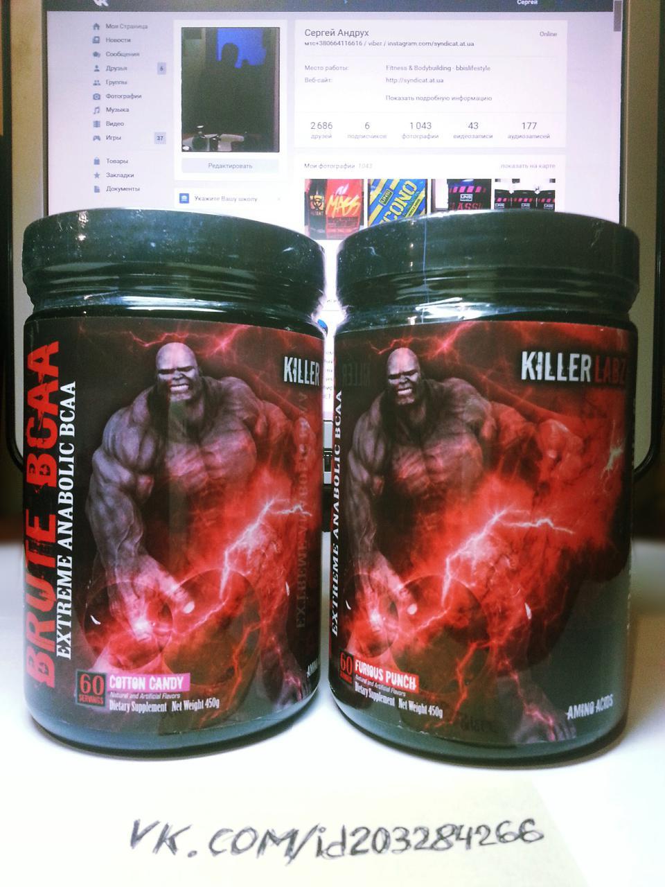 Killer Labz Brute BCAA 60 порций