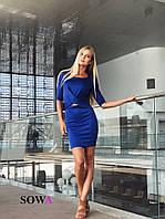 Платье   женское коктейльное Dorotti, фото 1