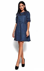 (S, M, L) Стильне темно-синє коротке плаття Jita