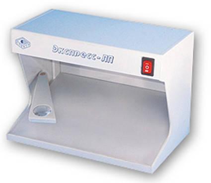 Cпектр-Экспресс-ЛП Детектор валют, фото 2