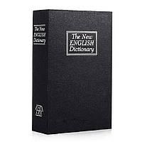 Книга сейф 18 см Словарь черный