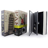 Книга сейф 24 см Пиза