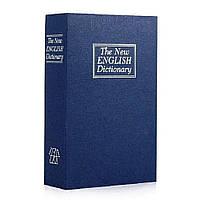 Книга сейф 11 см Словарь синий