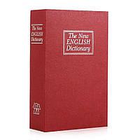 Книга сейф 11 см Словарь бордовый