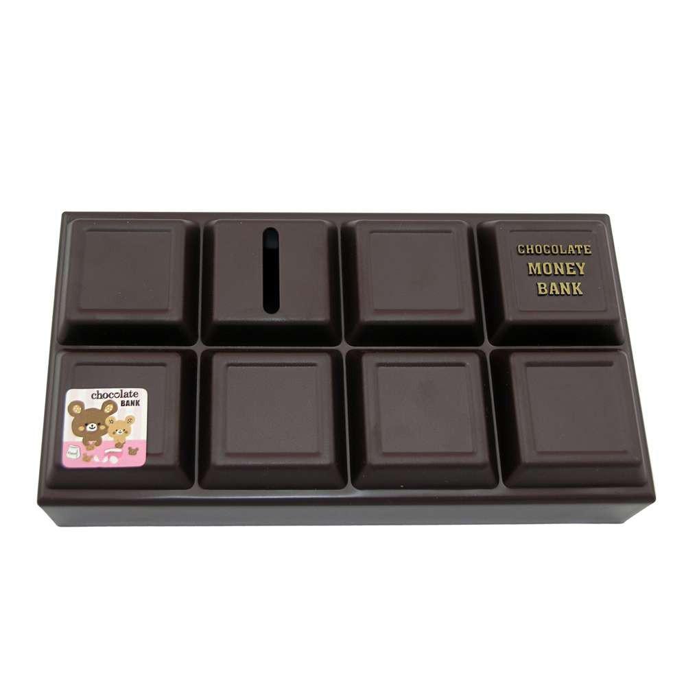 Копилка Шоколадка