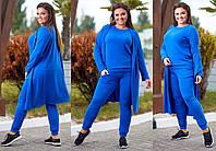 Женский спортивный костюм тройка в размерах 48-50;52-54;56-58, фото 1