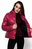 (S, M) Демісезонна марсалова куртка Kiavi