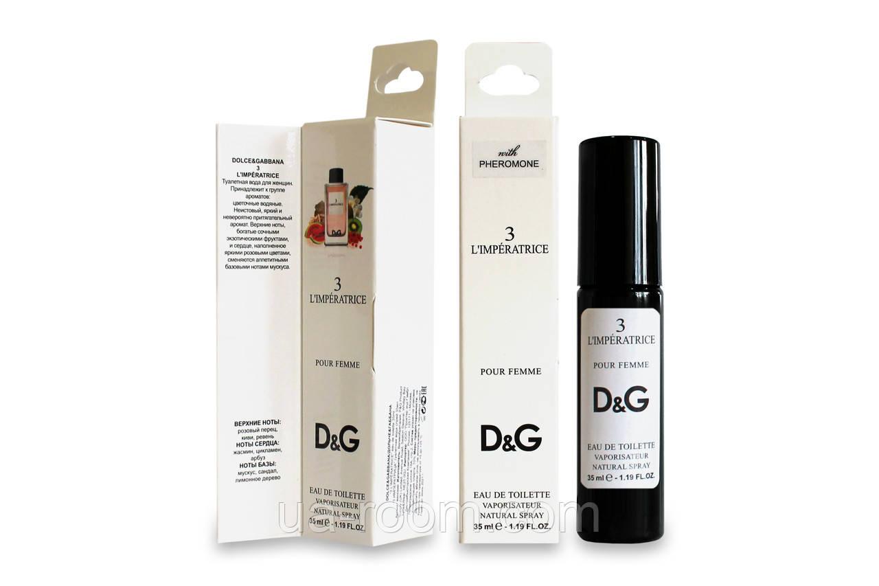 Мини-парфюм Dolce&Gabbana 3 L`Imperatrice, 35 мл