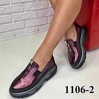 Женские Туфли броги бордо кристалл, фото 1
