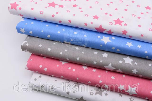 хлопковая ткань со звёздами