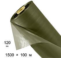 Плівка будівельна 120 мкм - 1500 мм × 100 м