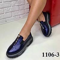 Женские Туфли броги синий кристалл
