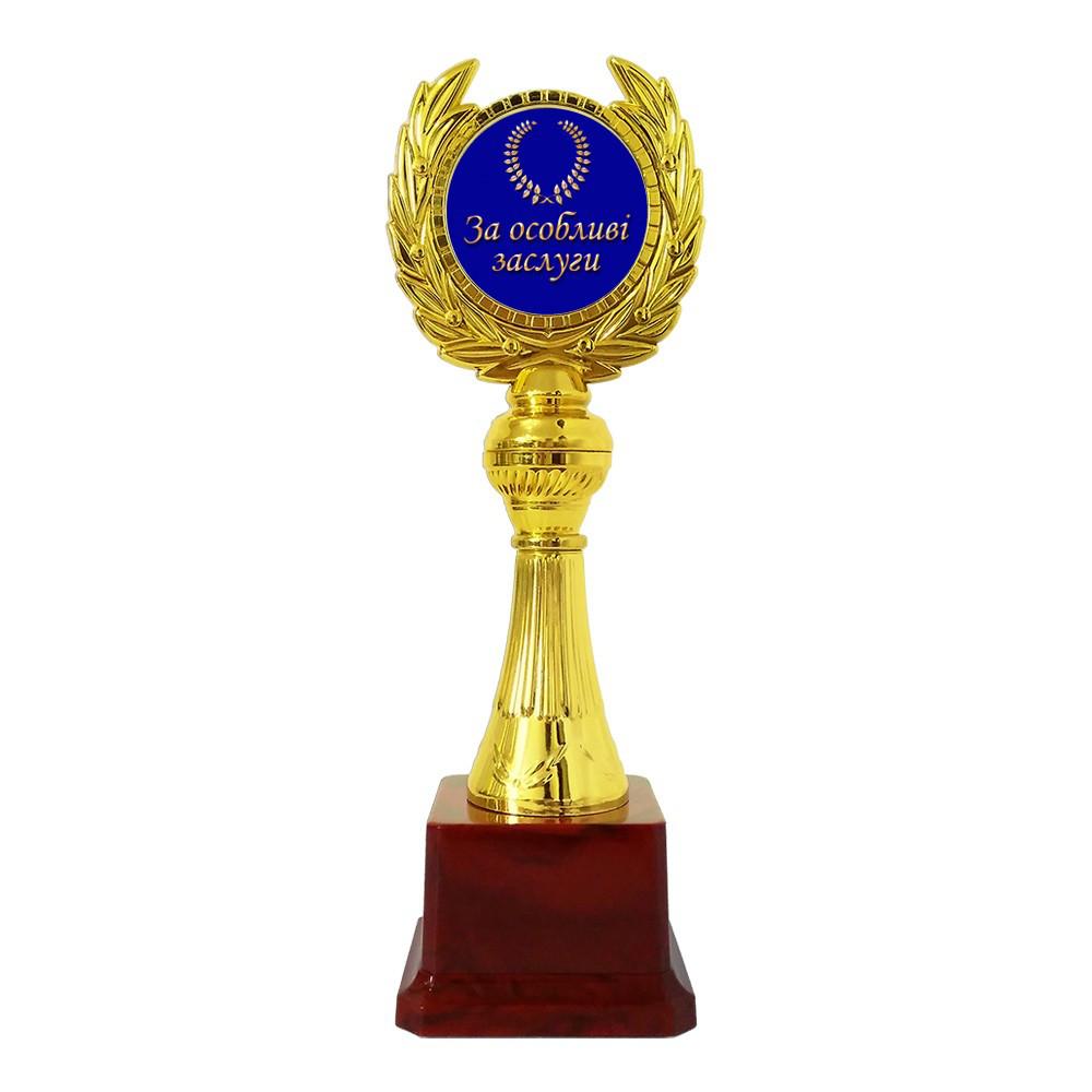 Статуэтка За особливі заслуги Лавровый венок
