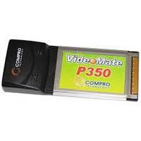 TV-тюнер PCMCIA P350 Videomate (нов.)